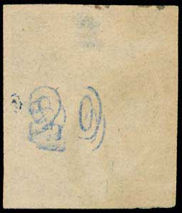 Lot 218 - -  LARGE HERMES HEAD 1875/80 cream paper -  A. Karamitsos Public Auction 648 General Stamp Sale