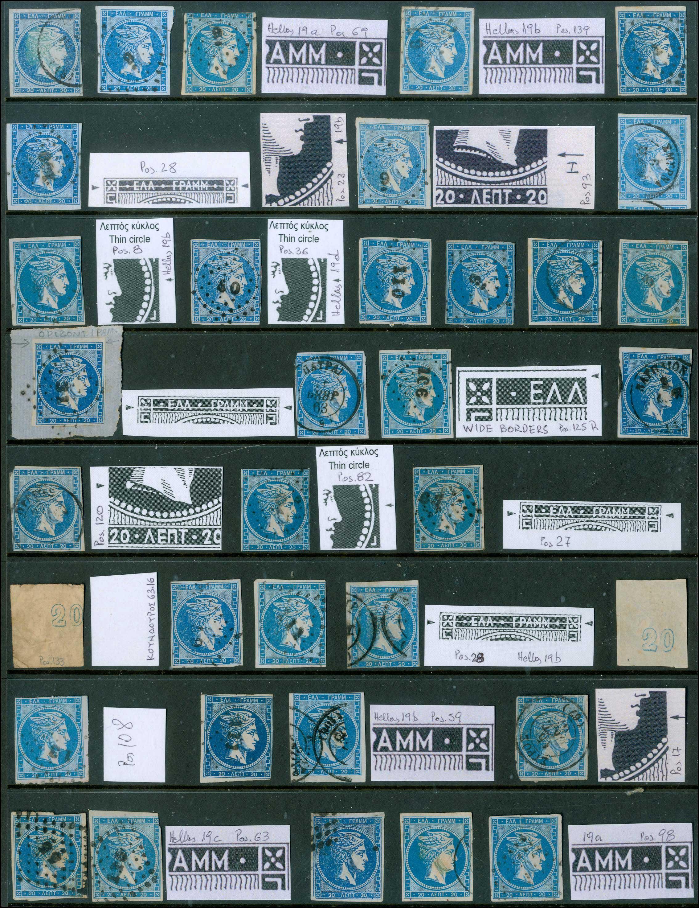 Lot 1 - -  LARGE HERMES HEAD large hermes head -  A. Karamitsos Public Auction 639 General Stamp Sale