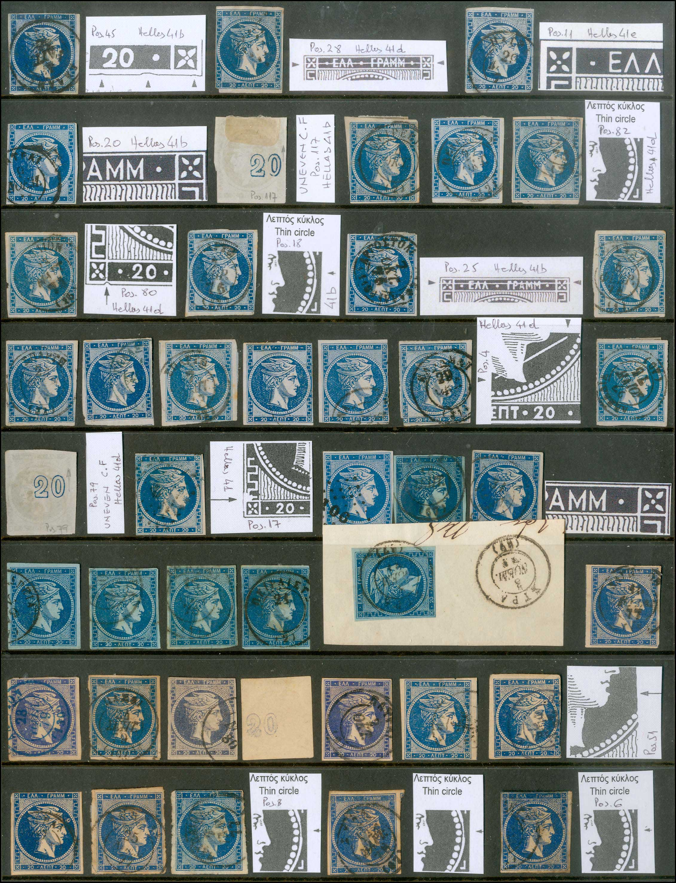 Lot 4 - GREECE-  LARGE HERMES HEAD large hermes head -  A. Karamitsos Public Auction 630 General Stamp Sale