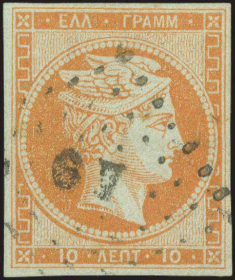 Lot 24 - -  LARGE HERMES HEAD 1861/1862 athens provisional printings -  A. Karamitsos Public Auction 648 General Stamp Sale