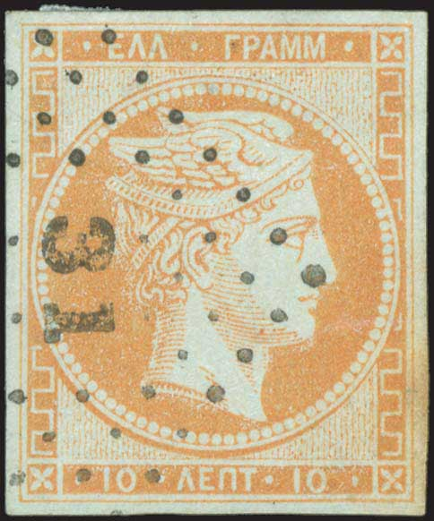 Lot 25 - -  LARGE HERMES HEAD 1861/1862 athens provisional printings -  A. Karamitsos Public Auction 648 General Stamp Sale