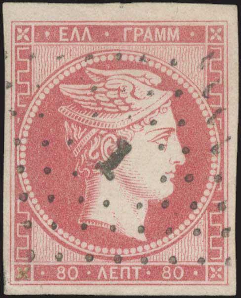 Lot 18 - -  LARGE HERMES HEAD 1861 paris print -  A. Karamitsos Public Auction № 670 General Sale