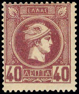 Lot 333 - small hermes head athens issues -  A. Karamitsos Postal & Live Internet Auction 680 General Philatelic Auction