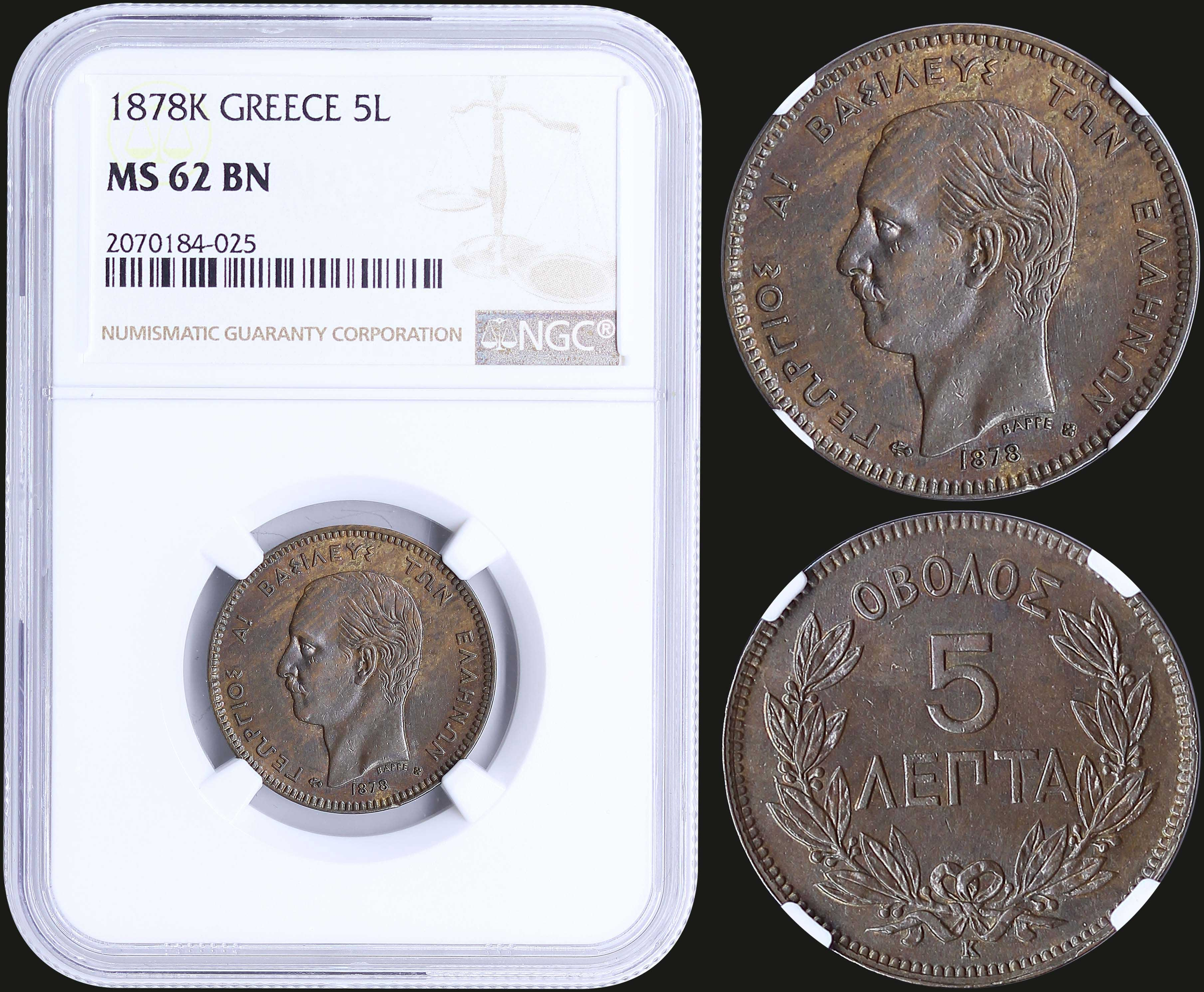 Lot 8137 - -  COINS & TOKENS king george i -  A. Karamitsos Public & Live Bid Auction 644 Coins, Medals & Banknotes