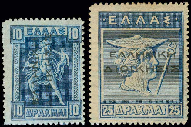 Lot 372 - -  1911 - 1923 ΕΛΛΗΝΙΚΗΔΙΟΙΚΗΣΙΣ BLACK OVPT.READING-UP -  A. Karamitsos Public Auction 643 General Stamp Sale