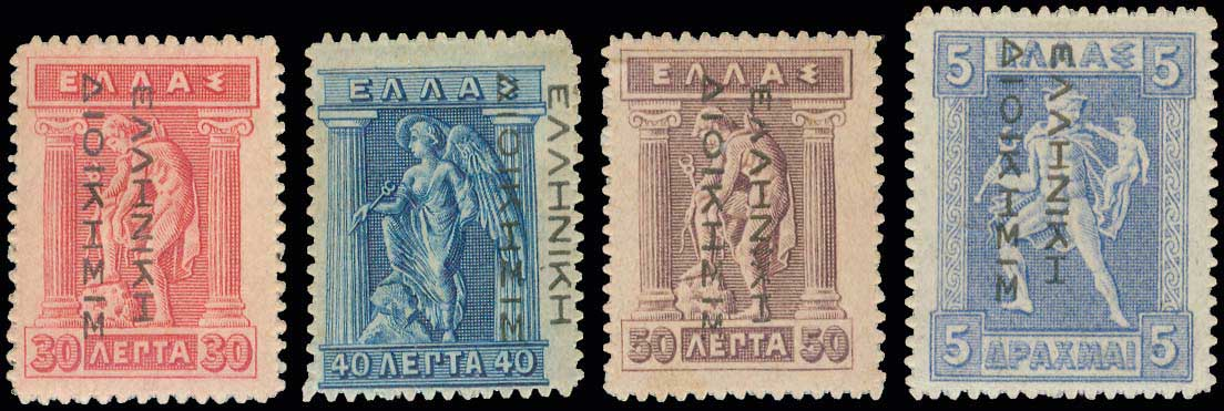 Lot 378 - -  1911 - 1923 black ovpt.reading down. -  A. Karamitsos Public Auction 643 General Stamp Sale