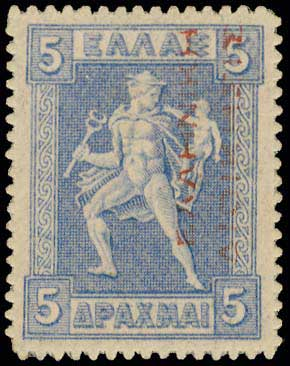 Lot 383 - -  1911 - 1923 red ovpt.reading up. -  A. Karamitsos Public Auction 643 General Stamp Sale