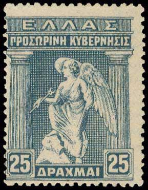 Lot 436 - -  1911 - 1923 E.T. OVPT. & PROVISIONAL GOVERNMENT -  A. Karamitsos Postal & Live Internet Auction 677