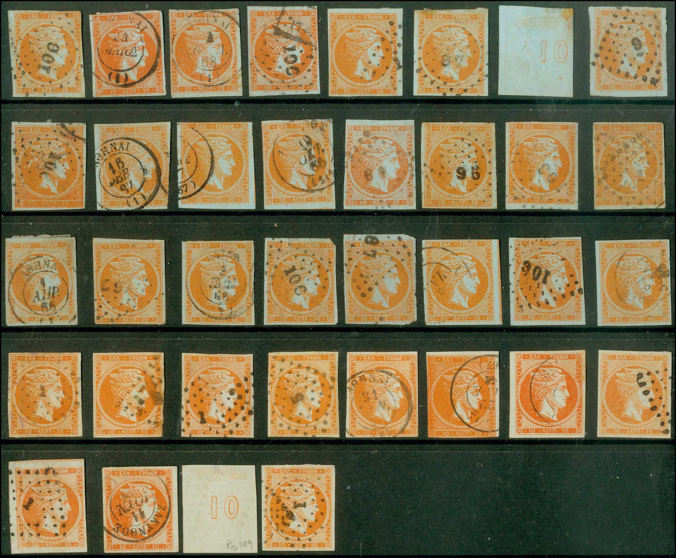 Lot 3 - GREECE-  LARGE HERMES HEAD large hermes head -  A. Karamitsos Public Auction 630 General Stamp Sale