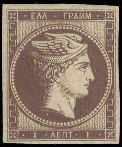 Lot 7 - GREECE-  LARGE HERMES HEAD 1861 paris print -  A. Karamitsos Public Auction 630 General Stamp Sale