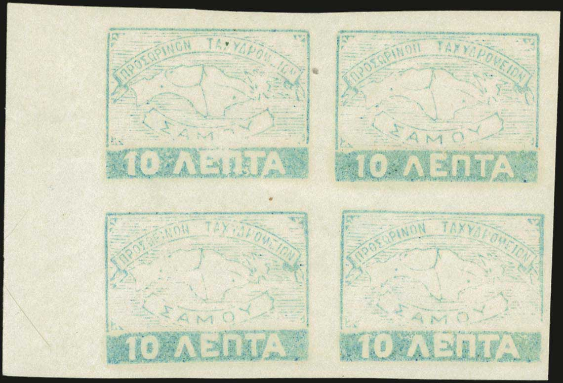 Lot 847 - -  SAMOS ISLAND Samos Island -  A. Karamitsos Postal & Live Internet Auction 677