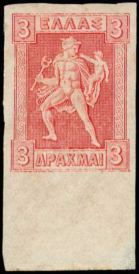Lot 360 - -  1911 - 1923 ENGRAVED & LITHOGRAPHIC ISSUES -  A. Karamitsos Public Auction 643 General Stamp Sale