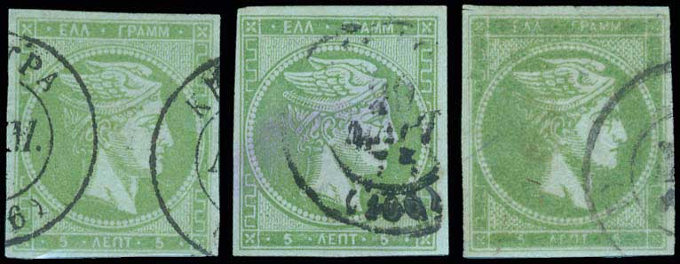 Lot 140 - -  LARGE HERMES HEAD 1871/76 meshed paper -  A. Karamitsos Public Auction 646 General Stamp Sale