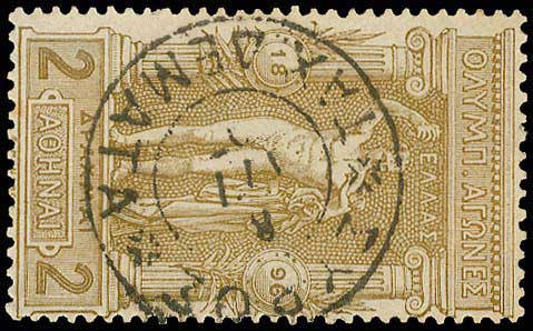 Lot 357 - 1896 first olympic games 1896 first olympic games -  A. Karamitsos Postal & Live Internet Auction 680 General Philatelic Auction