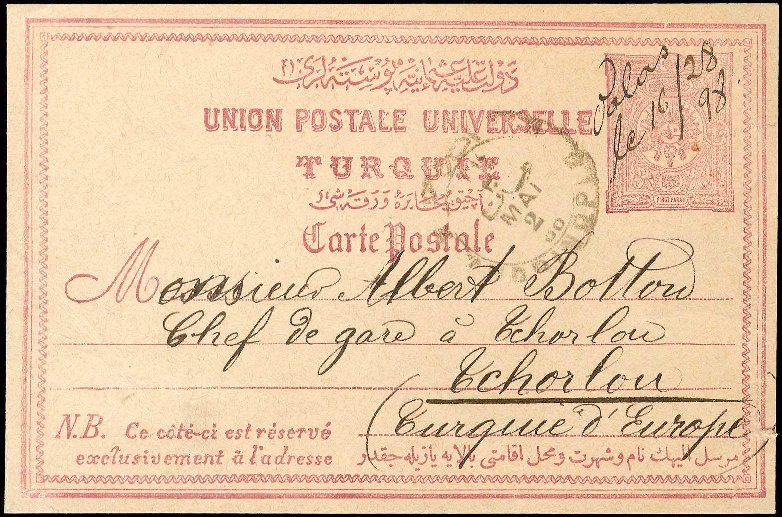 Lot 702 - -  THESSALY Thessaly -  A. Karamitsos Public Auction 668 General Philatelic Auction