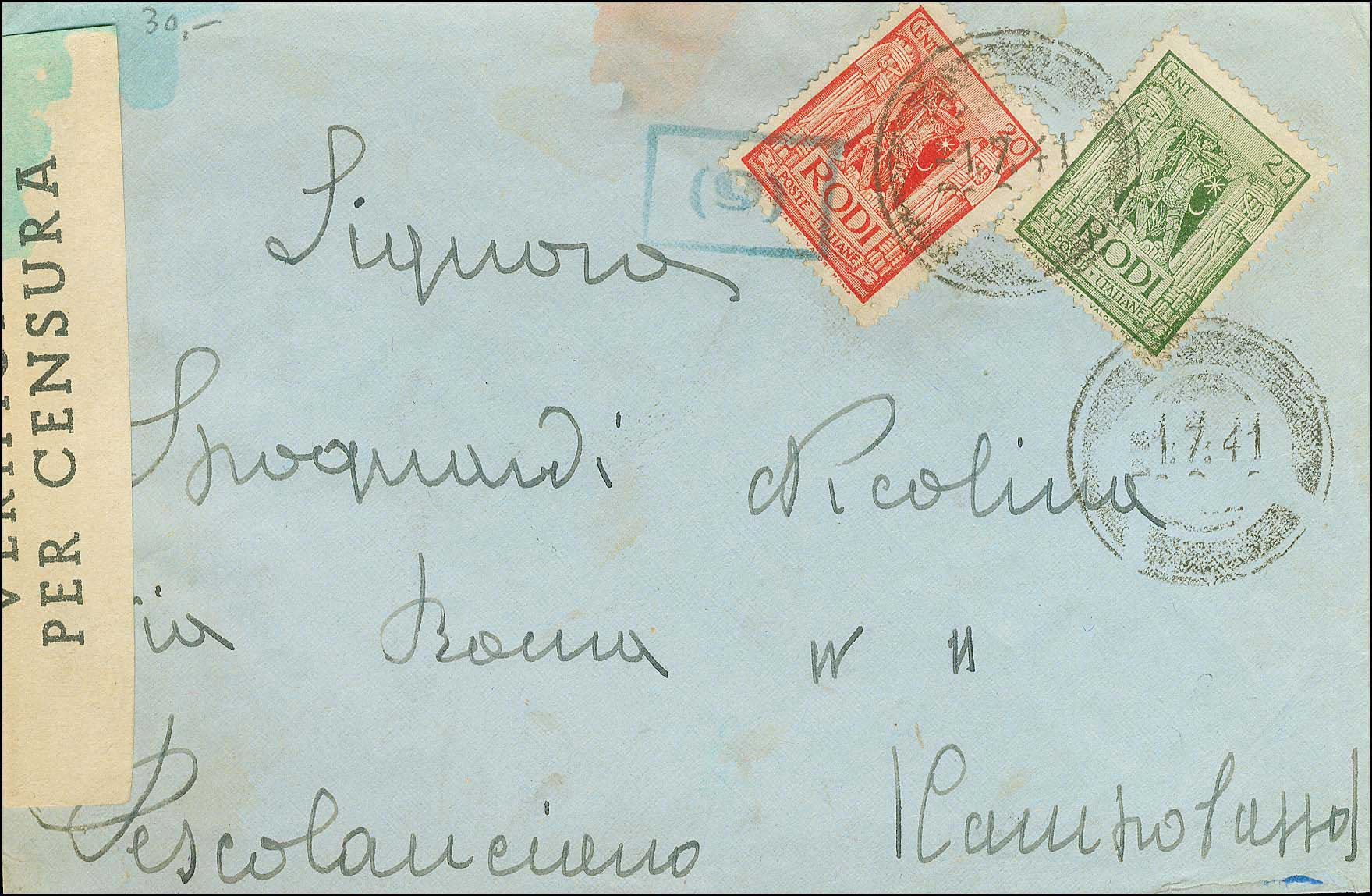 Lot 633 - -  DODECANESE italian dodecanese - italian post office issues -  A. Karamitsos Postal & Live Internet Auction 678 General Philatelic Auction
