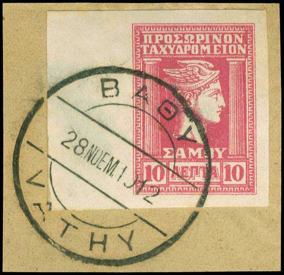 Lot 1028 - -  SAMOS ISLAND Samos Island -  A. Karamitsos Public Auction 637 General Stamp Sale