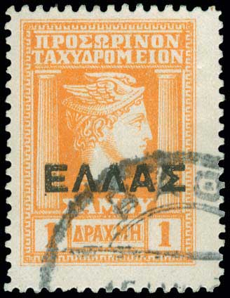 Lot 849 - -  SAMOS ISLAND Samos Island -  A. Karamitsos Postal & Live Internet Auction 677