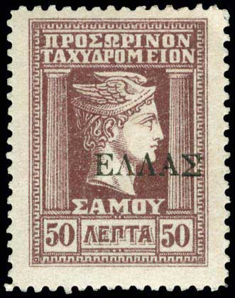 Lot 853 - -  SAMOS ISLAND Samos Island -  A. Karamitsos Postal & Live Internet Auction 677