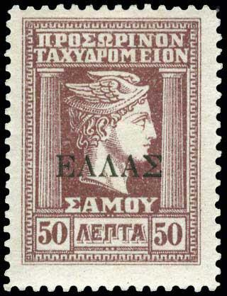 Lot 771 - -  SAMOS ISLAND Samos Island -  A. Karamitsos Public & Live Internet Auction 683