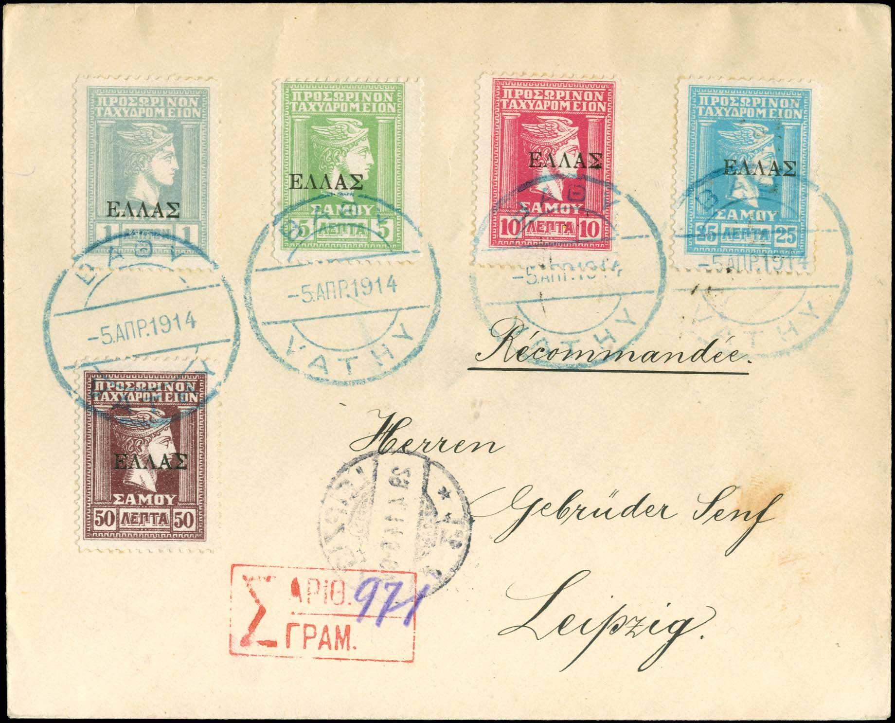Lot 1036 - -  SAMOS ISLAND Samos Island -  A. Karamitsos Public Auction 637 General Stamp Sale