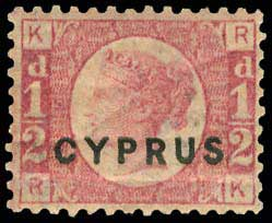 Lot 6364 - -  CYPRUS Cyprus -  A. Karamitsos Public & Live Bid Auction 642 (Part C)