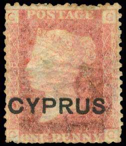 Lot 1077 - -  CYPRUS Cyprus -  A. Karamitsos Public Auction 648 General Stamp Sale