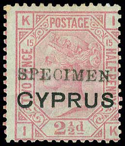 Lot 6375 - -  CYPRUS Cyprus -  A. Karamitsos Public & Live Bid Auction 642 (Part C)