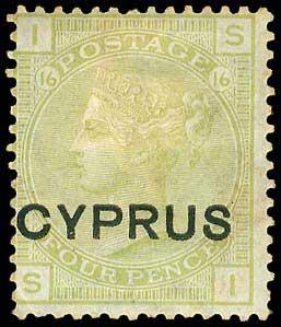 Lot 6377 - -  CYPRUS Cyprus -  A. Karamitsos Public & Live Bid Auction 642 (Part C)