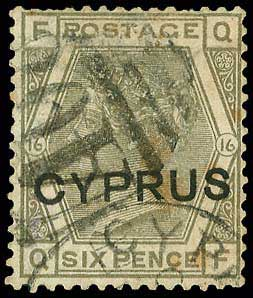 Lot 6378 - -  CYPRUS Cyprus -  A. Karamitsos Public & Live Bid Auction 642 (Part C)