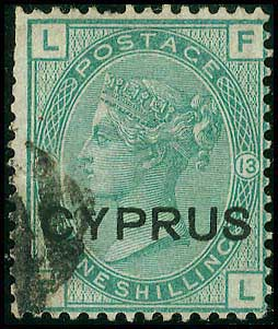Lot 6379 - -  CYPRUS Cyprus -  A. Karamitsos Public & Live Bid Auction 642 (Part C)
