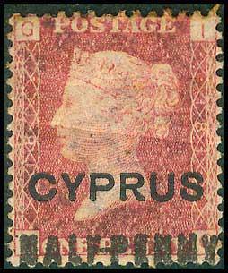 Lot 6380 - -  CYPRUS Cyprus -  A. Karamitsos Public & Live Bid Auction 642 (Part C)