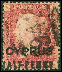 Lot 6381 - -  CYPRUS Cyprus -  A. Karamitsos Public & Live Bid Auction 642 (Part C)