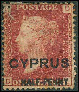 Lot 6382 - -  CYPRUS Cyprus -  A. Karamitsos Public & Live Bid Auction 642 (Part C)
