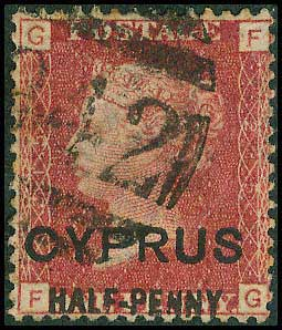 Lot 1084 - -  CYPRUS Cyprus -  A. Karamitsos Public Auction 648 General Stamp Sale
