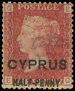 Lot 6384 - -  CYPRUS Cyprus -  A. Karamitsos Public & Live Bid Auction 642 (Part C)
