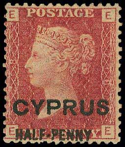 Lot 994 - -  CYPRUS Cyprus -  A. Karamitsos Public Auction 646 General Stamp Sale
