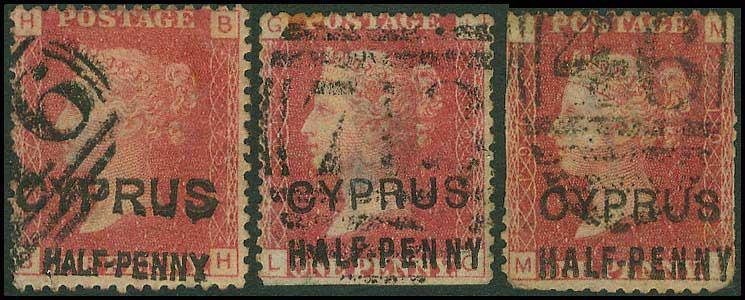 Lot 6385 - -  CYPRUS Cyprus -  A. Karamitsos Public & Live Bid Auction 642 (Part C)