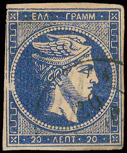 Lot 222 - -  LARGE HERMES HEAD 1875/80 cream paper -  A. Karamitsos Public Auction 668 General Philatelic Auction