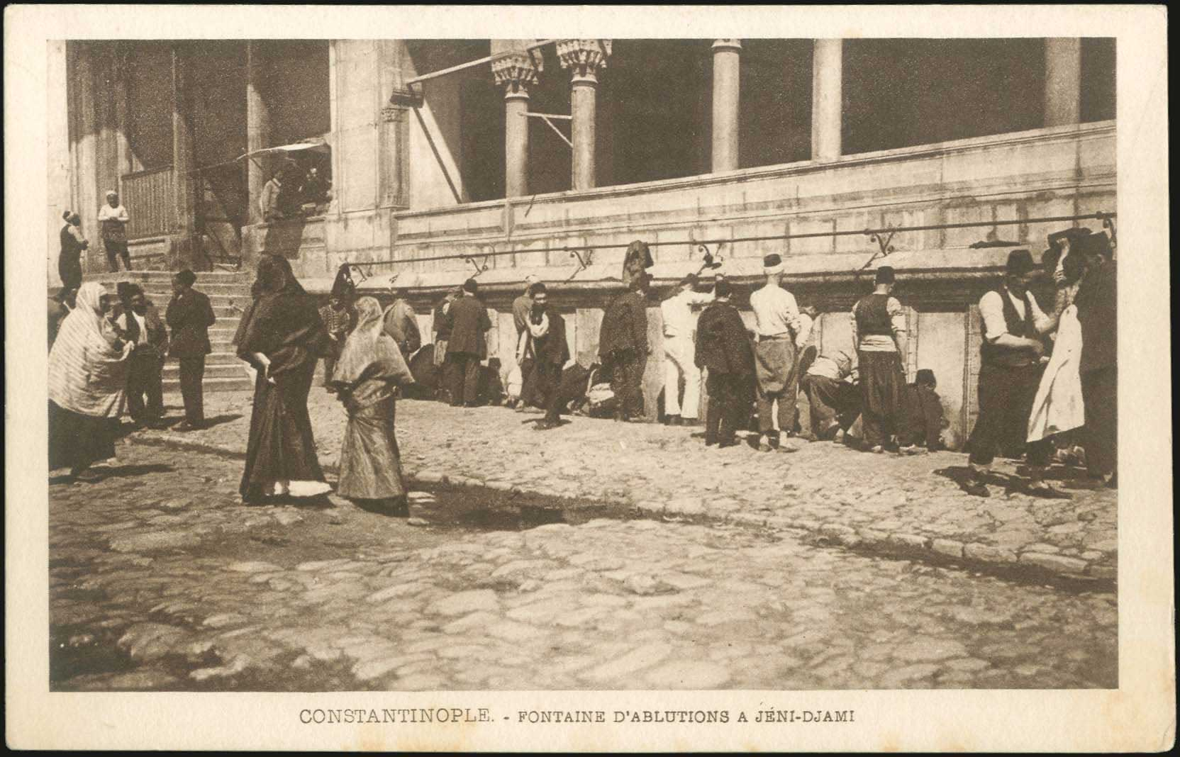 Lot 1755 - -  PICTURE POSTCARDS SMYRNE, CONSTANTINOPLE, ASIA MINOR -  A. Karamitsos Public & Live Internet Auction 675