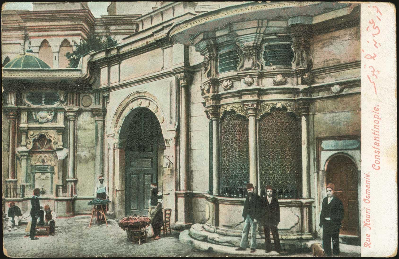 Lot 1756 - -  PICTURE POSTCARDS SMYRNE, CONSTANTINOPLE, ASIA MINOR -  A. Karamitsos Public & Live Internet Auction 675
