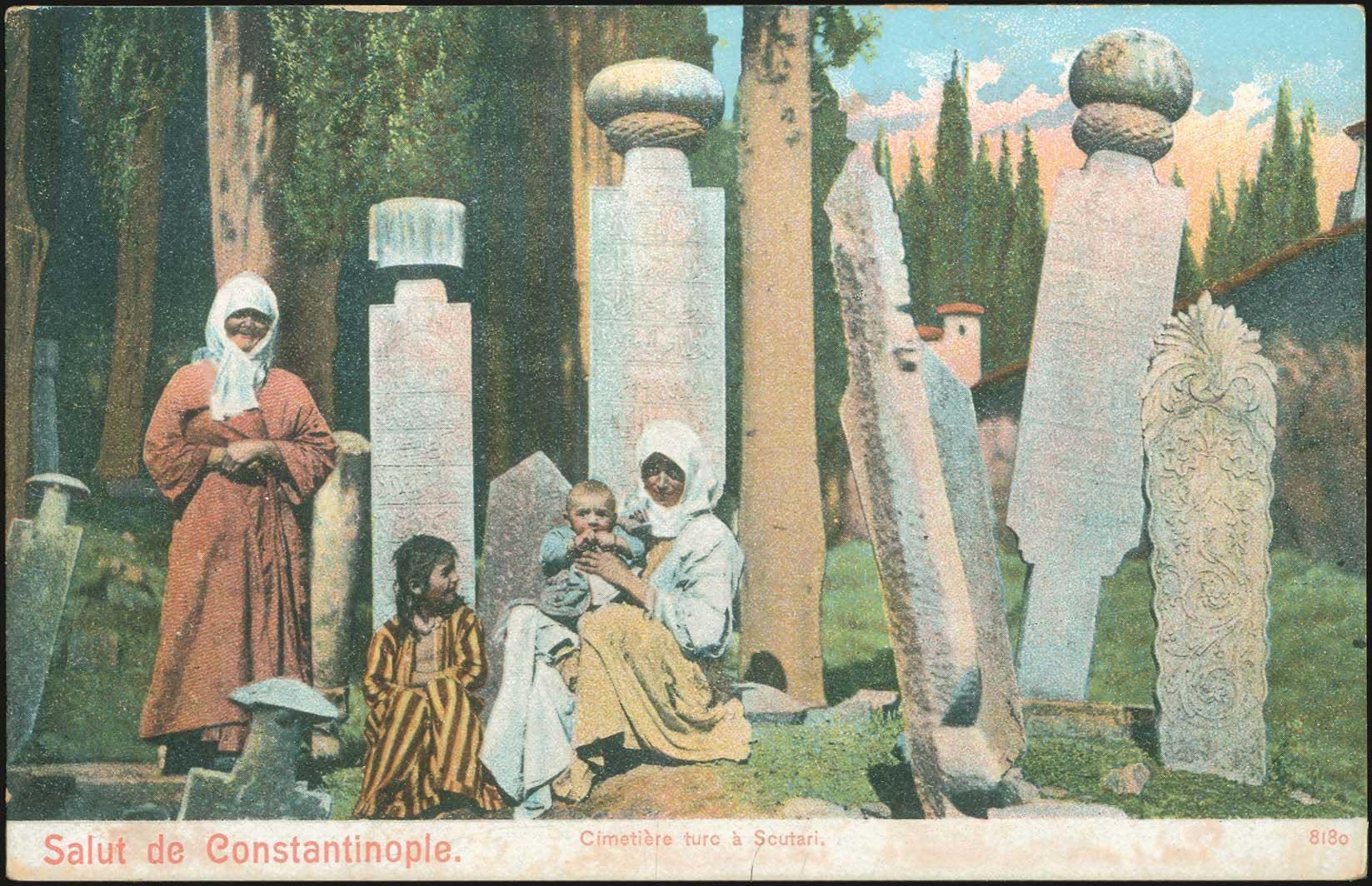 Lot 1762 - -  PICTURE POSTCARDS SMYRNE, CONSTANTINOPLE, ASIA MINOR -  A. Karamitsos Public & Live Internet Auction 675