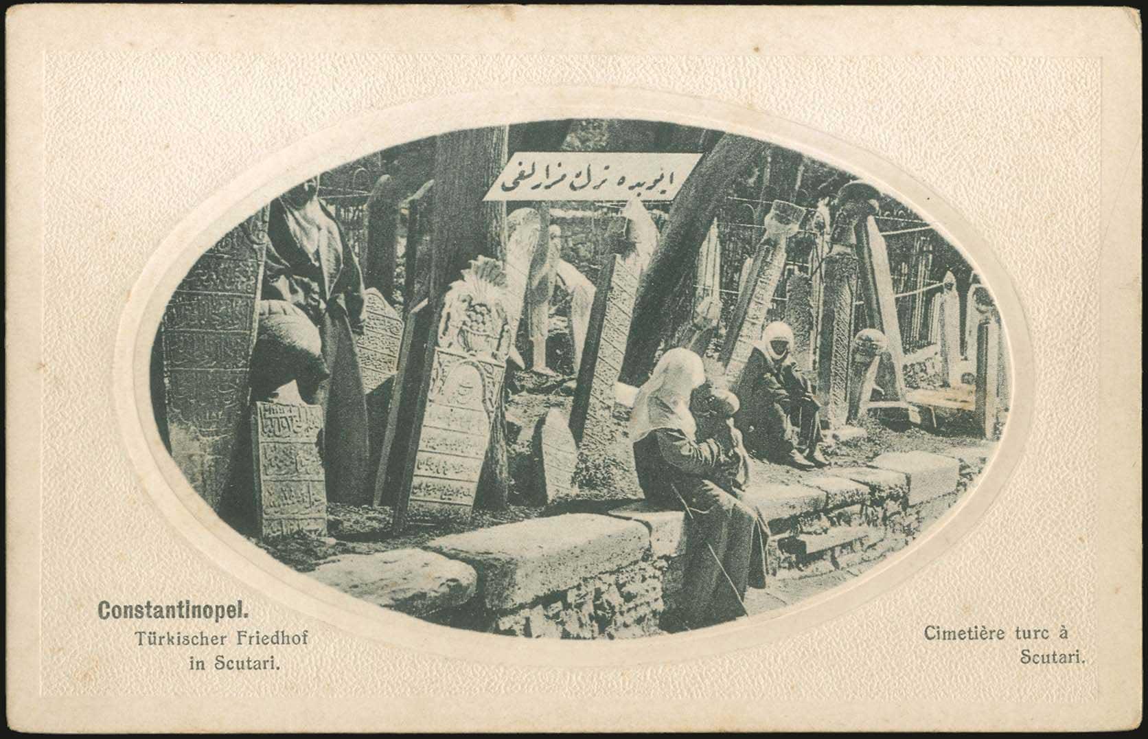 Lot 1763 - -  PICTURE POSTCARDS SMYRNE, CONSTANTINOPLE, ASIA MINOR -  A. Karamitsos Public & Live Internet Auction 675