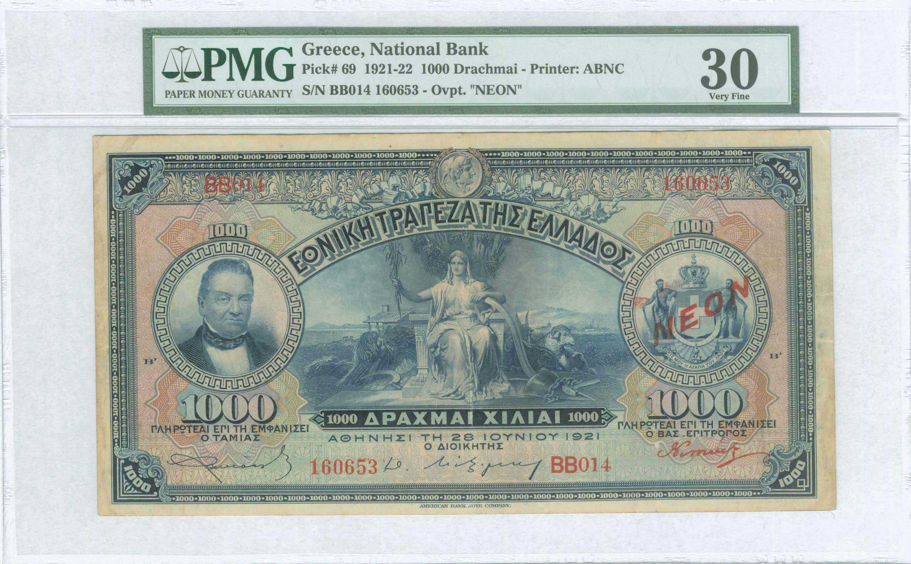 Lot 6364 - -  PAPER MONEY - BANKNOTES National Bank of Greece -  A. Karamitsos Public & Live Bid Auction 636 Coins, Medals & Banknotes