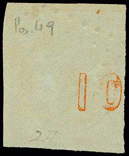 Lot 109 - -  LARGE HERMES HEAD 1862/67 consecutive athens printings -  A. Karamitsos Postal & Live Internet Auction 681 General Philatelic Auction