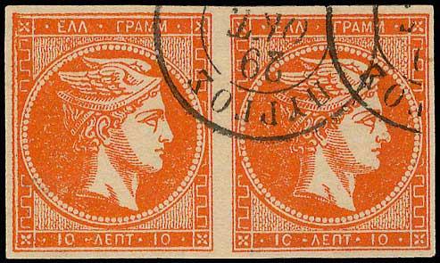 Lot 210 - -  LARGE HERMES HEAD 1875/80 cream paper -  A. Karamitsos Public Auction 635 General Stamp Sale