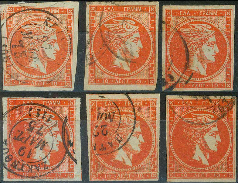 Lot 168 - -  LARGE HERMES HEAD 1871/76 meshed paper -  A. Karamitsos Public Auction 635 General Stamp Sale