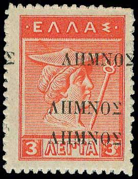 Lot 431 - 1911 - 1923 λημνοσ ovpt. -  A. Karamitsos Postal & Live Internet Auction 680 General Philatelic Auction