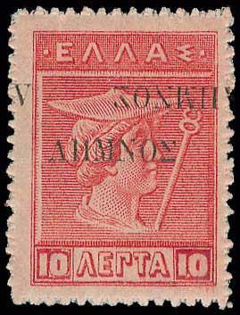 Lot 460 - -  1911 - 1923 λημνοσ ovpt. -  A. Karamitsos Public Auction 668 General Philatelic Auction