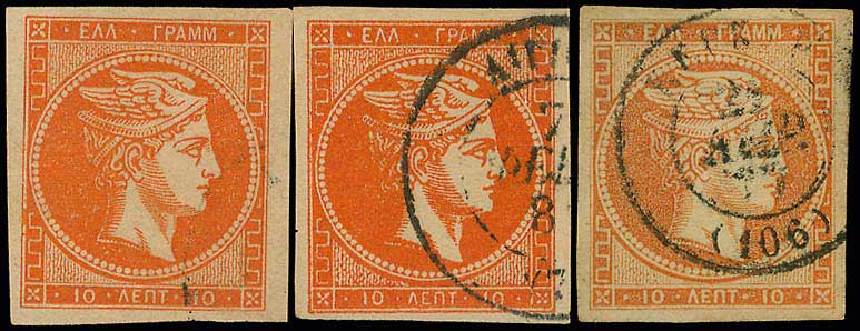 Lot 201 - -  LARGE HERMES HEAD 1875/80 cream paper -  A. Karamitsos Public Auction 648 General Stamp Sale